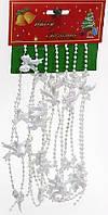 Бусы пластиковые белые с украшением Бантик, 2.7м