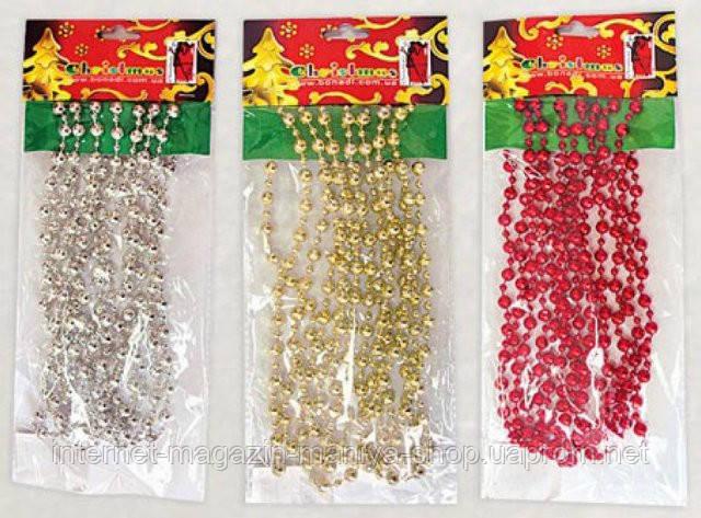 Бусы пластиковые в ассортименте, 8мм, 2.7м