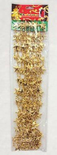 Бусы пластиковые золотые с украшением Звезда, 6м