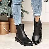 Ботинки женские зимние 5721, фото 5