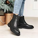 Ботинки женские зимние 5721, фото 2