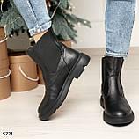 Ботинки женские зимние 5721, фото 9