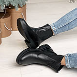 Ботинки женские зимние 5721, фото 3