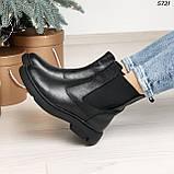 Ботинки женские зимние 5721, фото 4
