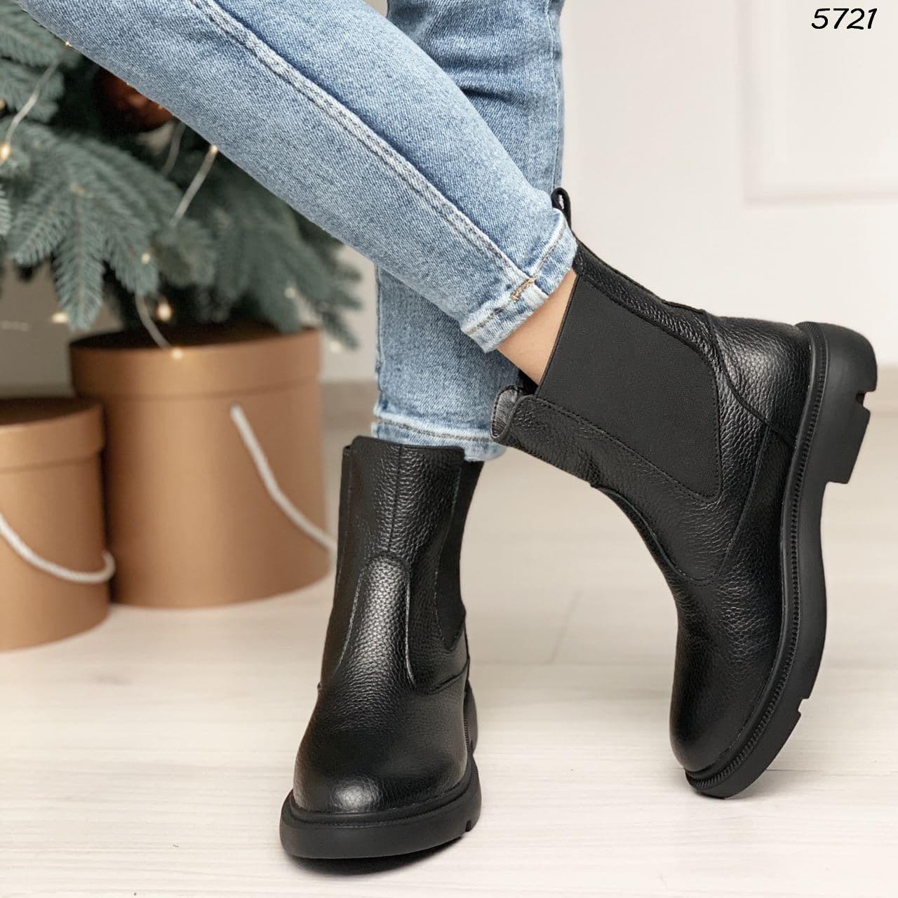 Ботинки женские зимние 5721
