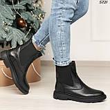 Ботинки женские зимние 5721, фото 6