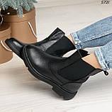Ботинки женские зимние 5721, фото 10