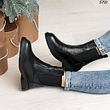 Ботинки женские зимние 5721, фото 8