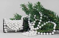 Бусы пластиковые белые, 12мм, 10м