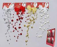 Новогоднее украшение бусы с бантом 20см в дисплей коробке в асс 4
