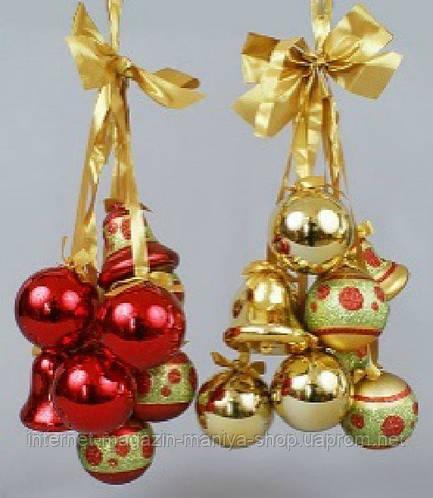 Декоративная гроздь из шаров 6см, 7см на ленте