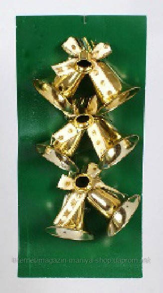 Набор елочных украшений (3) Колокольчики, 5см