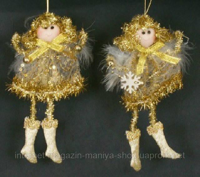 Елочное украшение из ткани и пуха Ангел 17см