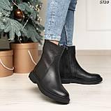 Ботинки женские зимние 5720, фото 2