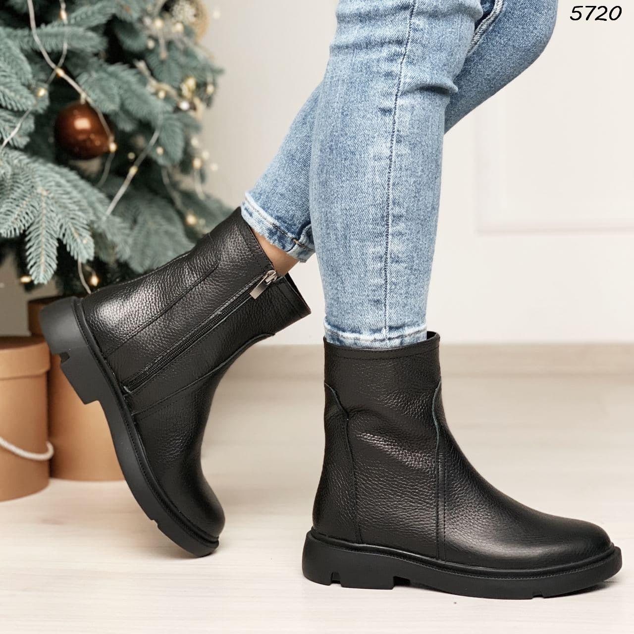 Ботинки женские зимние 5720
