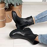 Ботинки женские зимние 5720, фото 4