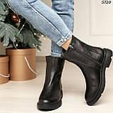 Ботинки женские зимние 5720, фото 8