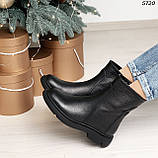 Ботинки женские зимние 5720, фото 5