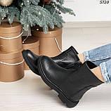 Ботинки женские зимние 5720, фото 9