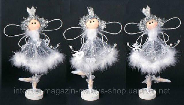 Новогоднее украшение из ткани и пуха Ангел на подставке, 30 см