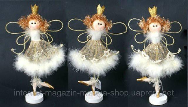 Новогоднее украшение из ткани и пуха Ангел на подставке, 30см