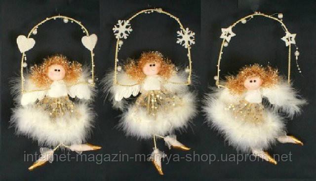 Елочное украшение из ткани и пуха Ангел, 18см