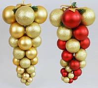 Декоративная гроздь из пластиковых шаров (33 шара), 50см