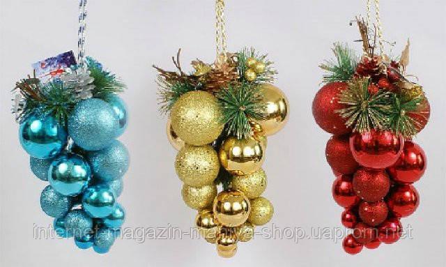 Декоративная гроздь из пластиковых шаров, 25см