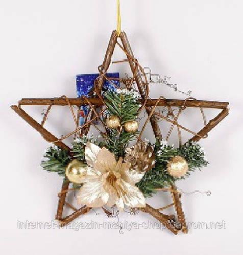Новогоднее украшение Звезда, 25см
