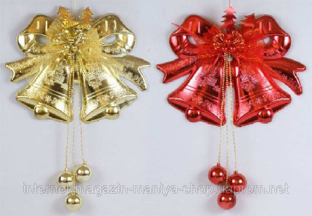 Новогоднее украшение Колокольчик с декором, 45см