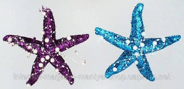 Елочная игрушка Морская звезда, 15см