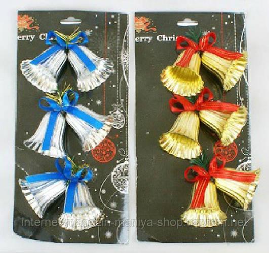 Набор новогодних украшений (3) Колокольчики, 5см