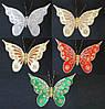 Набор (3) декоративных бабочек с клипсой, 14см