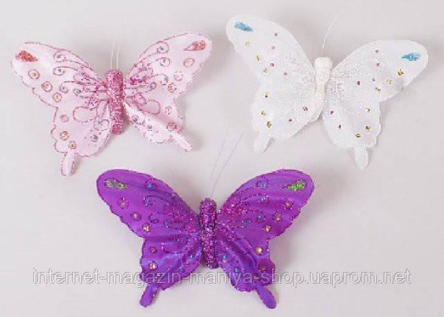 Декоративная бабочка, 14см