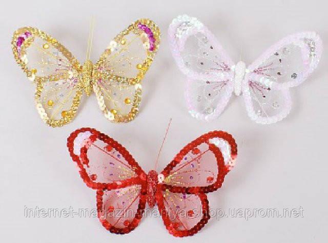 Декоративная бабочка, 13см