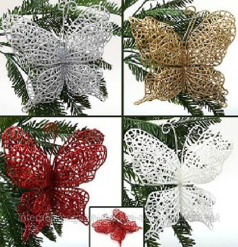 Новогоднее украшение Бабочка, 16см