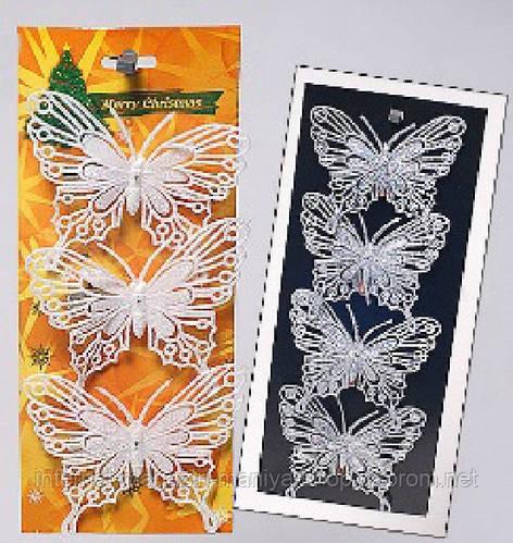 Набор елочных украшений Бабочки (3) 10см белый