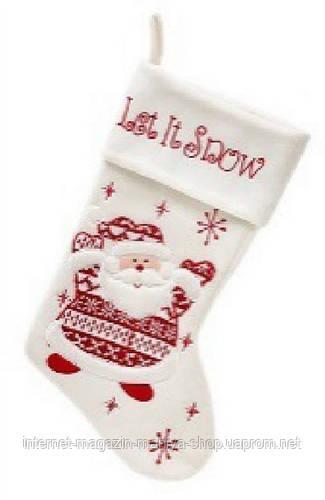 Тканевый сапожок для подарков