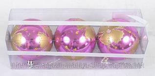 Набор елочных шаров (3), 8см