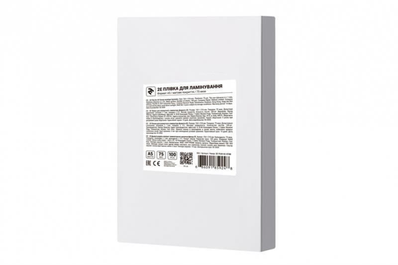 Пленка для ламинирования 2E (2E-FILM-A5-075M), A5, матовая, 75мк, 100 шт
