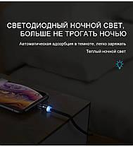 3 метра Магнитный Кабель GTWIN Micro USB Зарядный Шнур с Подсветкой Усиленный Круглый, фото 2