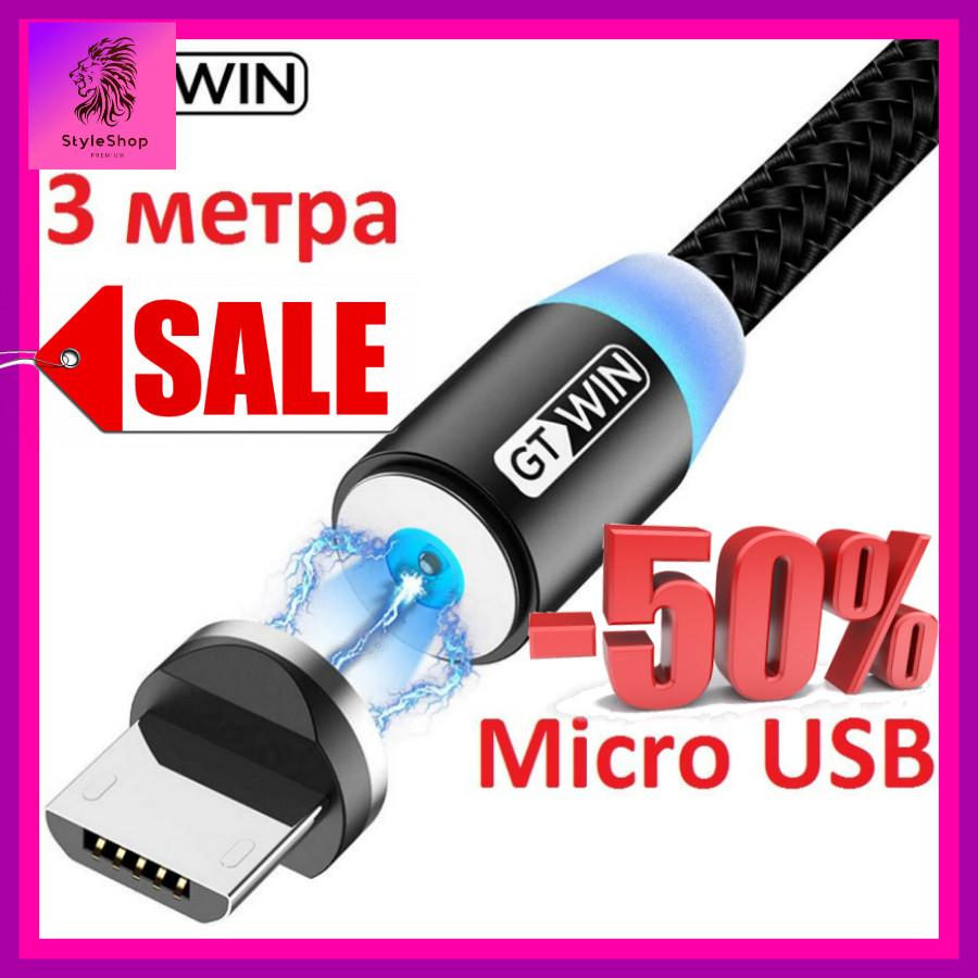 3 метра Магнитный Кабель GTWIN Micro USB Зарядный Шнур с Подсветкой Усиленный Круглый