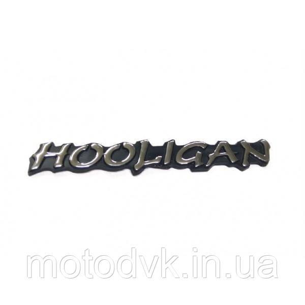 Наклейка на мотоцикл пластмассовая Хулиган