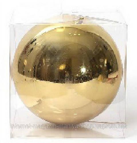 Елочный шар 25см, золото