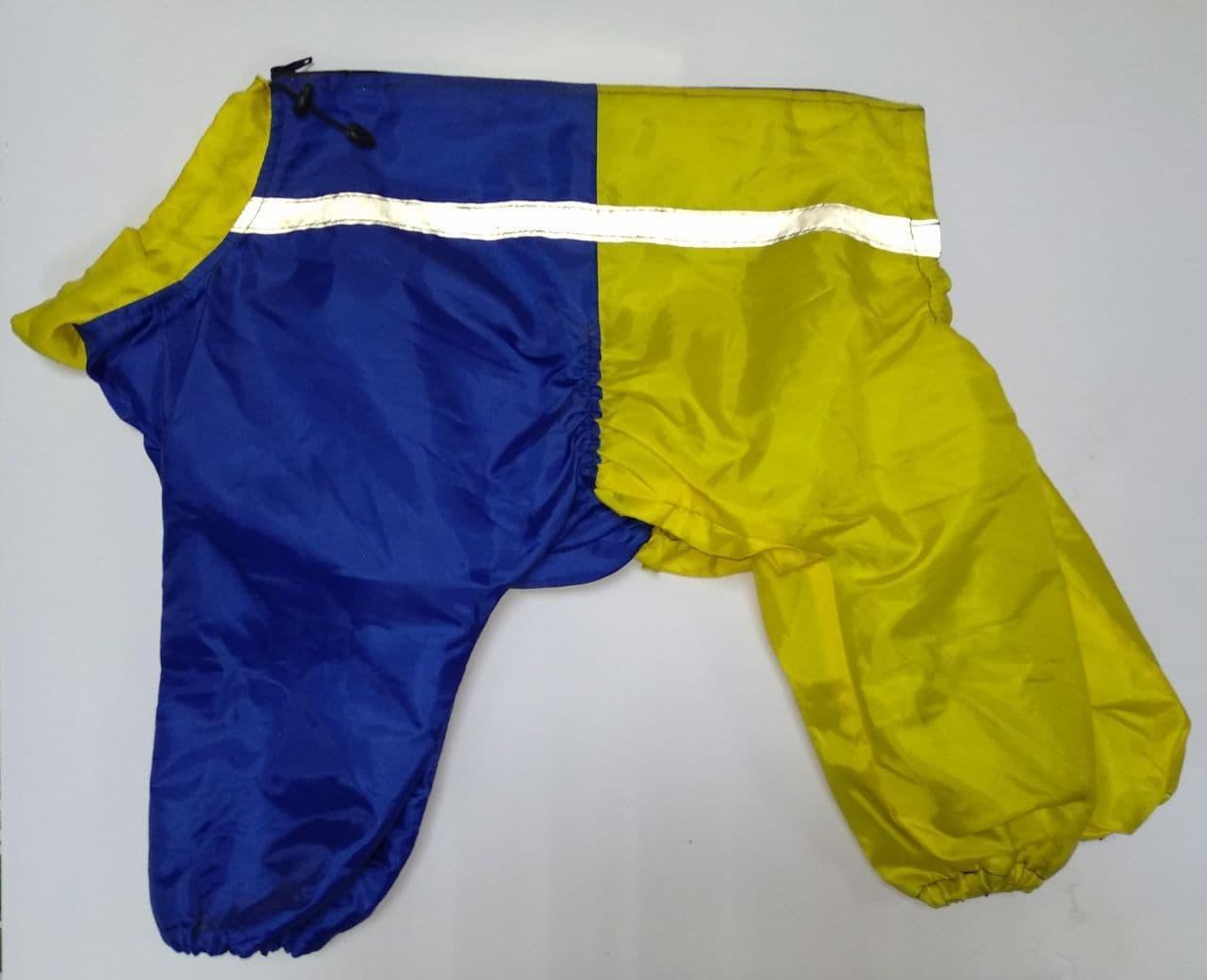 Комбінезон-дощовик для Піт бультер'єра зі світловідбиваючою смужкою, синьо-жовтий