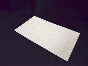 Вкладка на дно пакета бурая 12,5х7 см. 230 г/м2 (для пакетов размером 370х135х80) 125 шт/уп