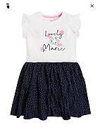 Плаття для дівчинки на короткий рукав (122см - 7 років)
