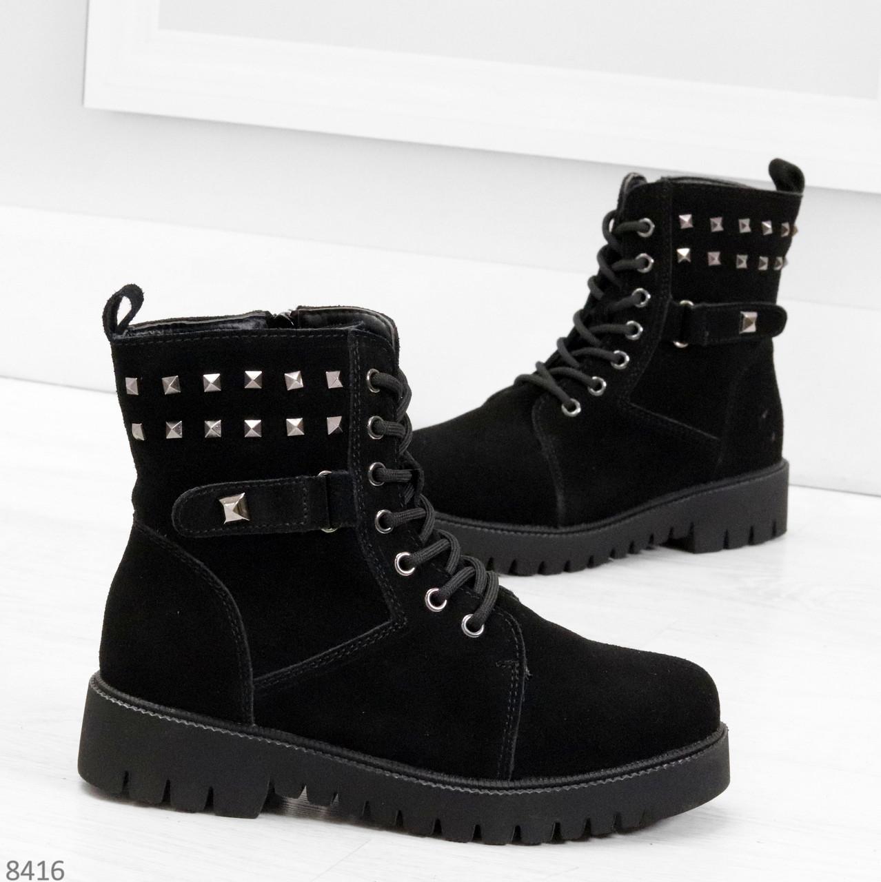 Черные замшевые практичные женские зимние ботинки замша низкий ход 41-26,5см