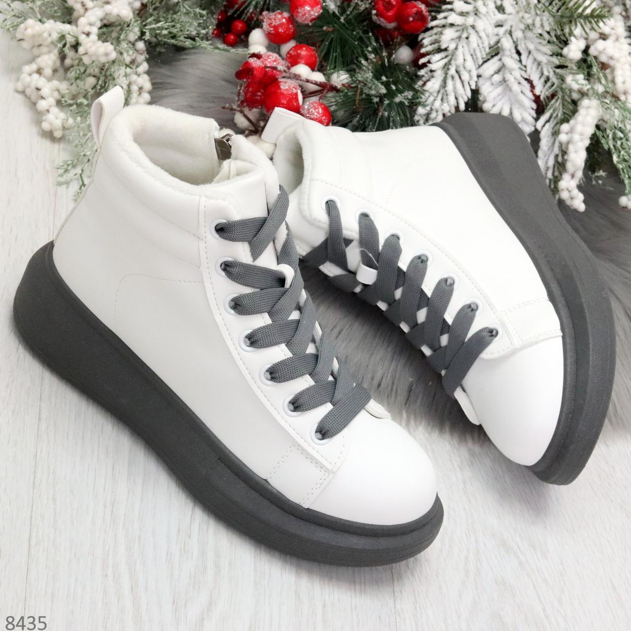 Крутые белые женские кроссовки кеды криперы на серой шнуровке