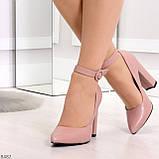 Эффектные нарядные нюдовые розовые туфли на каблуке, фото 3